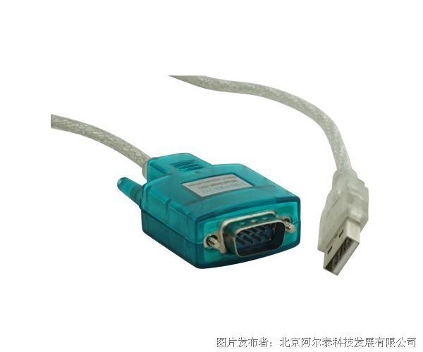 DAM-3233阿尔泰科技 USB转232转换器支持WIN10系统