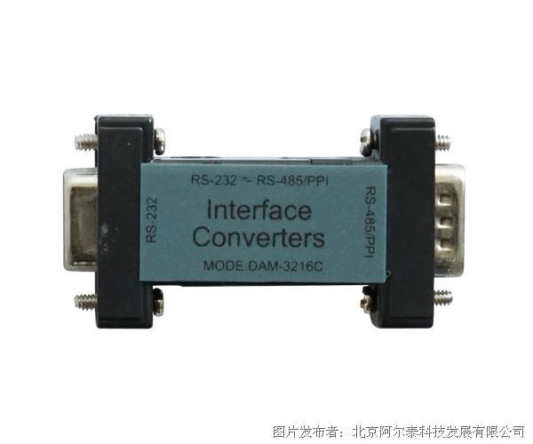 阿尔泰RS232转RS485可用于S7-200 PLC编程DAM-3216C