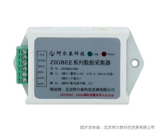 阿尔泰科技1路16bit模拟量差分输入;1路干接点输入;Zigbee1086