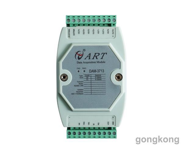 阿尔泰科技DAM-3713 12位4路模拟量输出模块电流输出模块