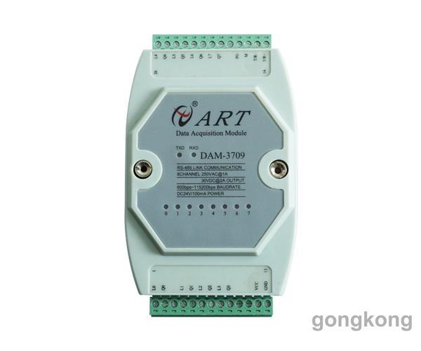 阿尔泰科技DAM-3709 8路LINK RS-485继电器输出模块