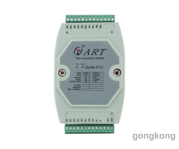 阿尔泰科技DAM-3711 PLC扩展模块