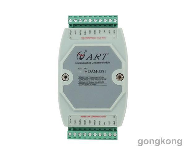 阿尔泰科技DAM-3381三菱LINK从站协议与主站协议转换模块