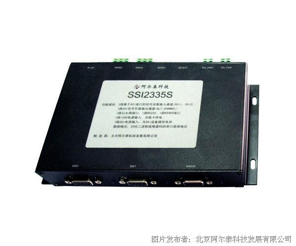 2路基于SSI接口的信号采集输入通道,SSI2335S