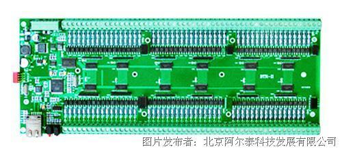 阿尔泰科技 RTU6150A RTU远程终端采集器