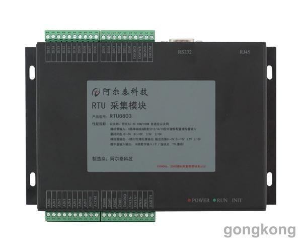 阿尔泰科技RTU6300  RTU模块