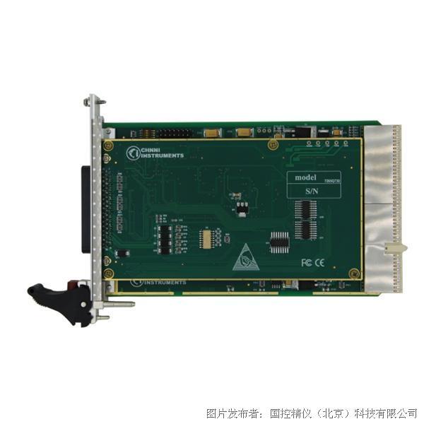 国控精仪PXI-626B隔离数据采集卡