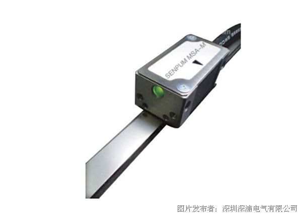 SENPUM MSA系列高精度型磁性直线编码器