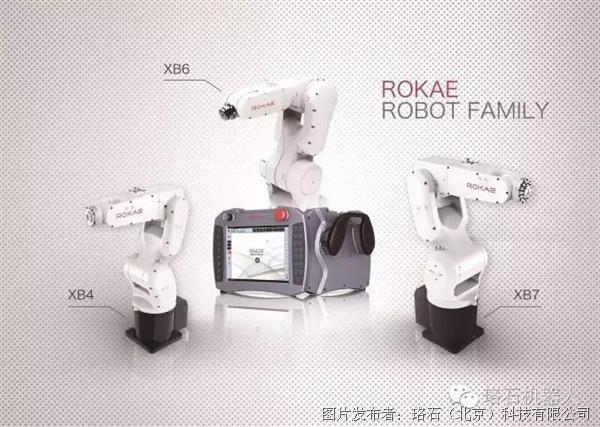 珞石XB7机器人