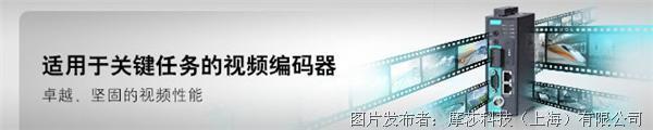 摩莎 IP 视频监控产品