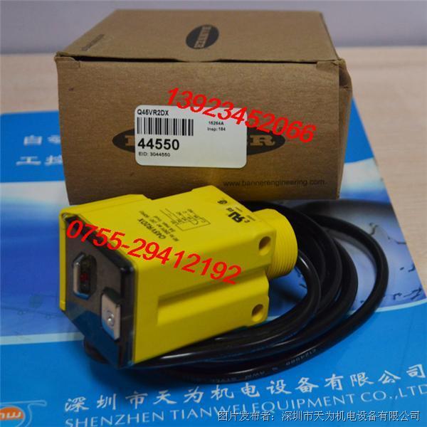 BANNER美国邦纳Q45VR2DX光电传感器