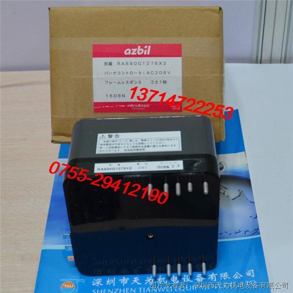 日本山武AZBIL RA890G1278X2控制器
