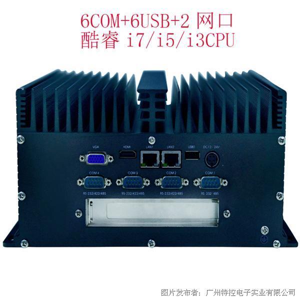 广州特控ARK-H7126嵌入式无风扇工控机