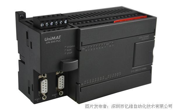 亿维 CPU224XP UN214-2BD23-0XB0 PLC