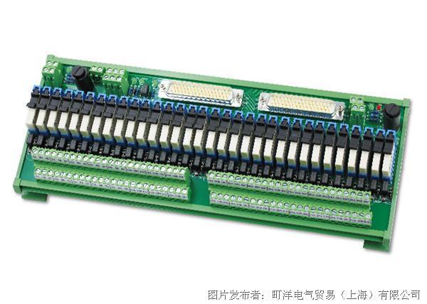 町洋电气适用于西门子 S7-300的DCS系统辅助柜成套端子板