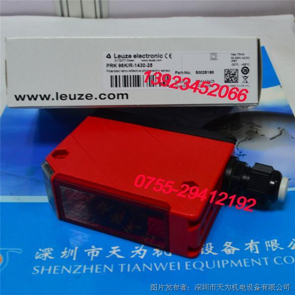 LEUZE劳易测PRK 96K R-1430-25反射型光电开关