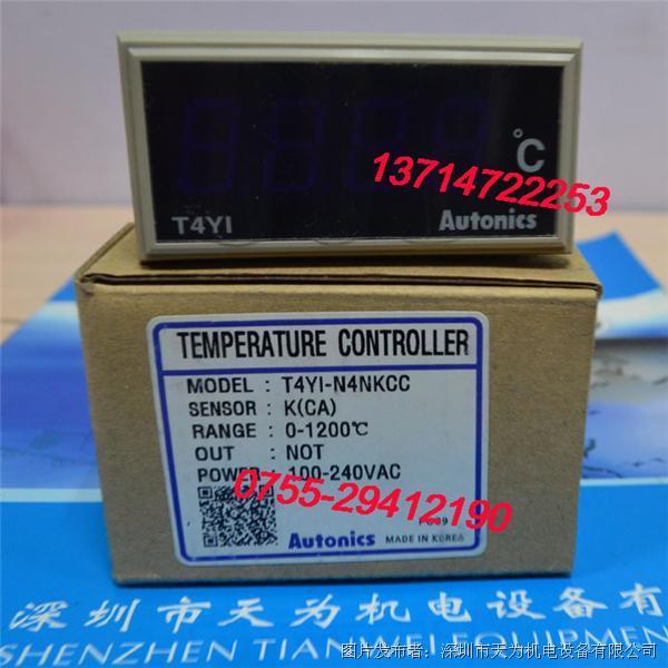 韩国Autonics奥托尼克斯T4YI-N4NKCC温度控制器
