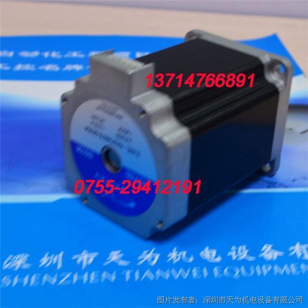 YAKO研控YK57XN78-0830A步进电机