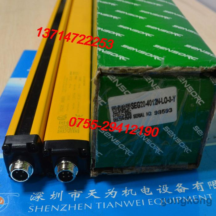 SENSORC信索SEG20-4012N-LO-3-Y光幕传感器