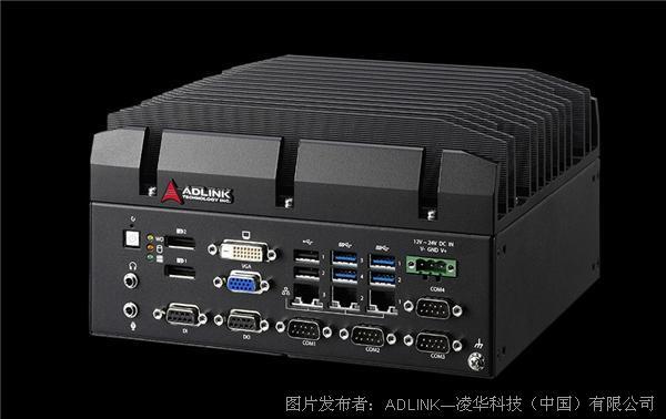 凌华科技 MVP-5000新款无风扇嵌入式电脑