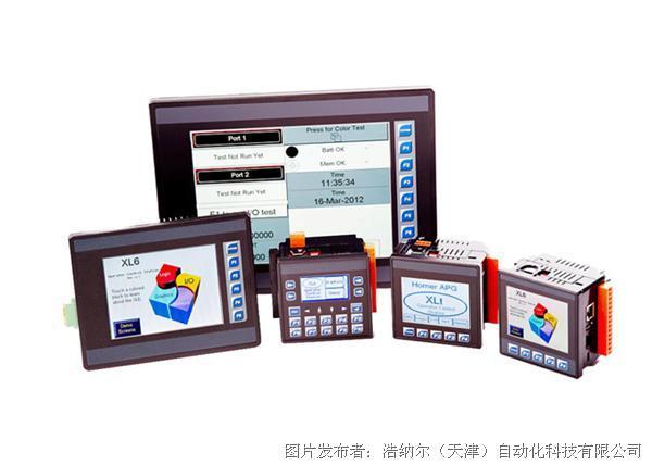 HORNER一体化控制器 XL系列控制器