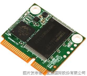 宜鼎国际mSATA mini 3IE4固态硬盘