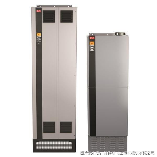 丹佛斯 新一代VLT® E机柜变频器