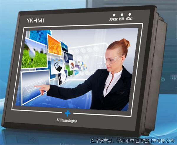 中达优控 MM-40MR-12MT-700FX-A 7寸PLC触摸屏一体机
