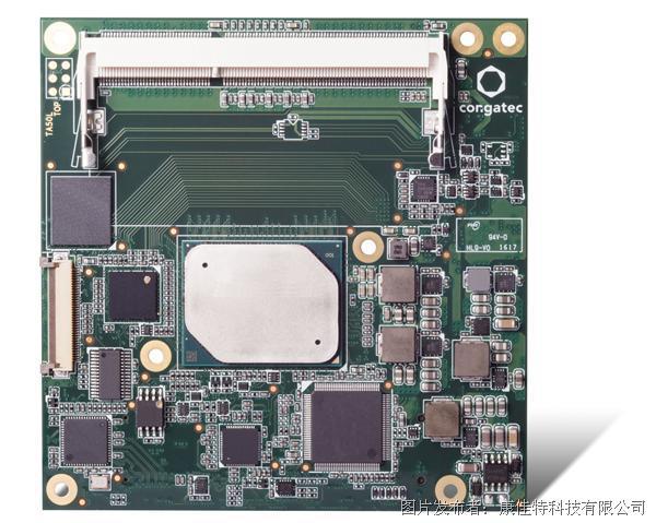 康佳特 conga-TCA5 COM Express Type6 Compact 模块