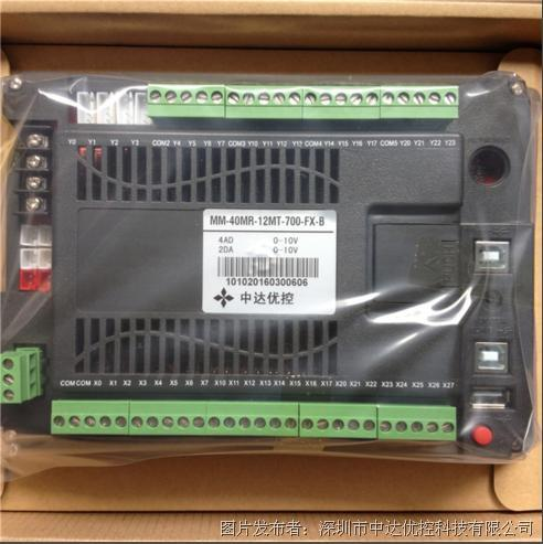 YKHMI中达优控 MM-30MR-4MT-700FX-B  7寸触摸屏一体机