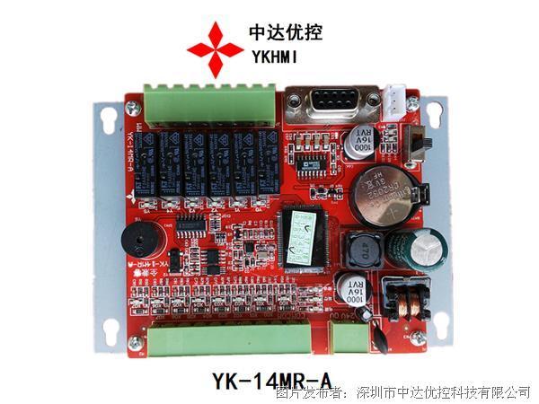 YKHMI中达优控YK-14MR-A单板PLC