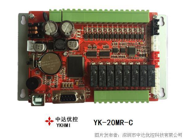 YKHMI中达优控 YK-20MR-C全兼容单板PLC