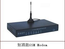 蓝迪通信 短消息GSM Modem