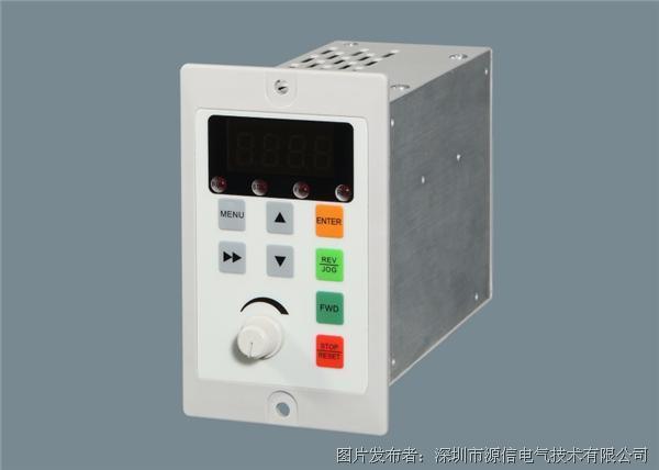源信 YX2100系列儀表型嵌入式變頻器