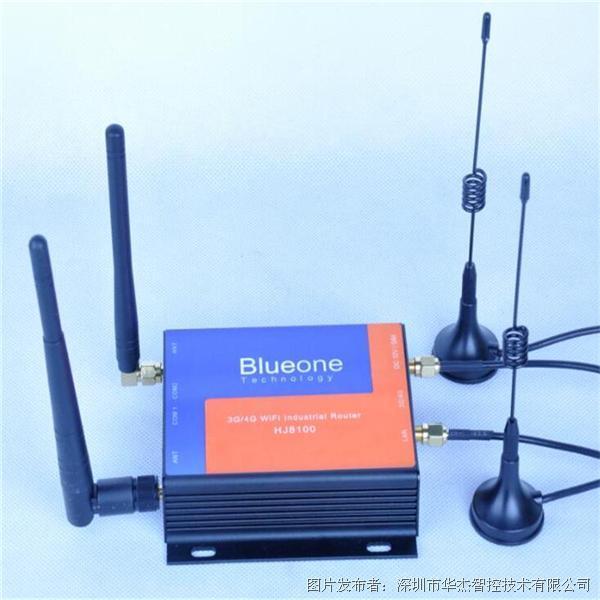 华杰智控 HJ8200多功能工业级路由器