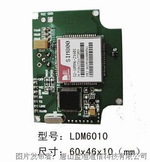 蓝迪通信 仪表定制嵌入式DTU
