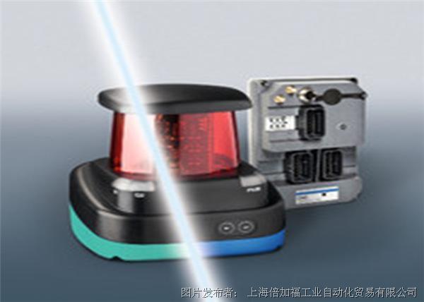 倍加福 R2000二维激光扫描仪