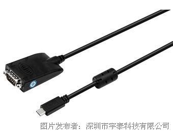 UTEK宇泰科技UT-890-TC USB TYPE-C转RS-485/422转换器