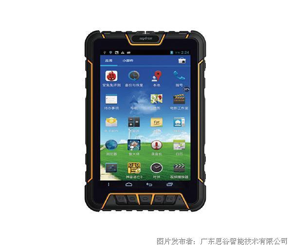思谷SG-UR-H6工业平板