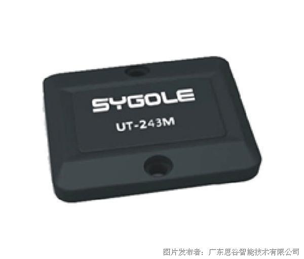 思谷SG-UT-243M抗金属托盘超高频标签