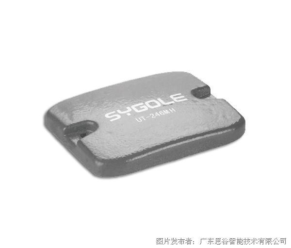 思谷SG-UT-246M超高频模具标签