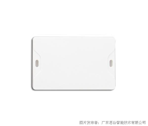 思谷SG-UT-264标准容器标签