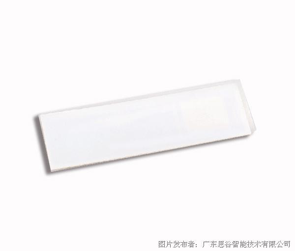 思谷SG-UT-293M防静电容器抗金属柔性标签