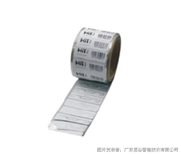 思谷SG-UT-114/115超高频不干胶标签