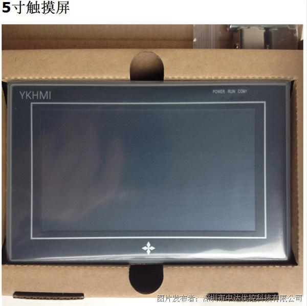 中达优控MM-20MR-6MT-450A-FX-A 4.3寸触摸屏一体机