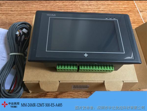 YKHMI中达优控MM-24MR-4MT-500FX-B PLC触摸屏一体机