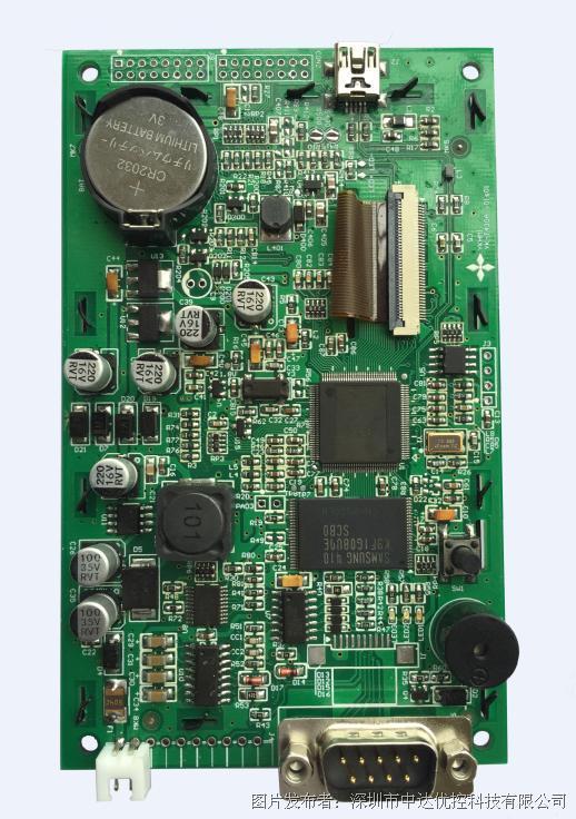 中达优控 T500A真彩嵌入式组态单板触摸屏
