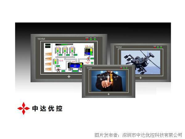 YK中达优控7寸 S700A 触摸屏
