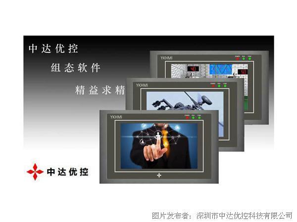 中达优控MD204LV8彩色文本显示器
