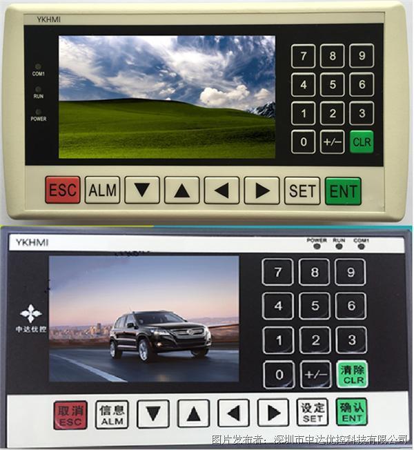 中达优控MD430 彩色文本显示器